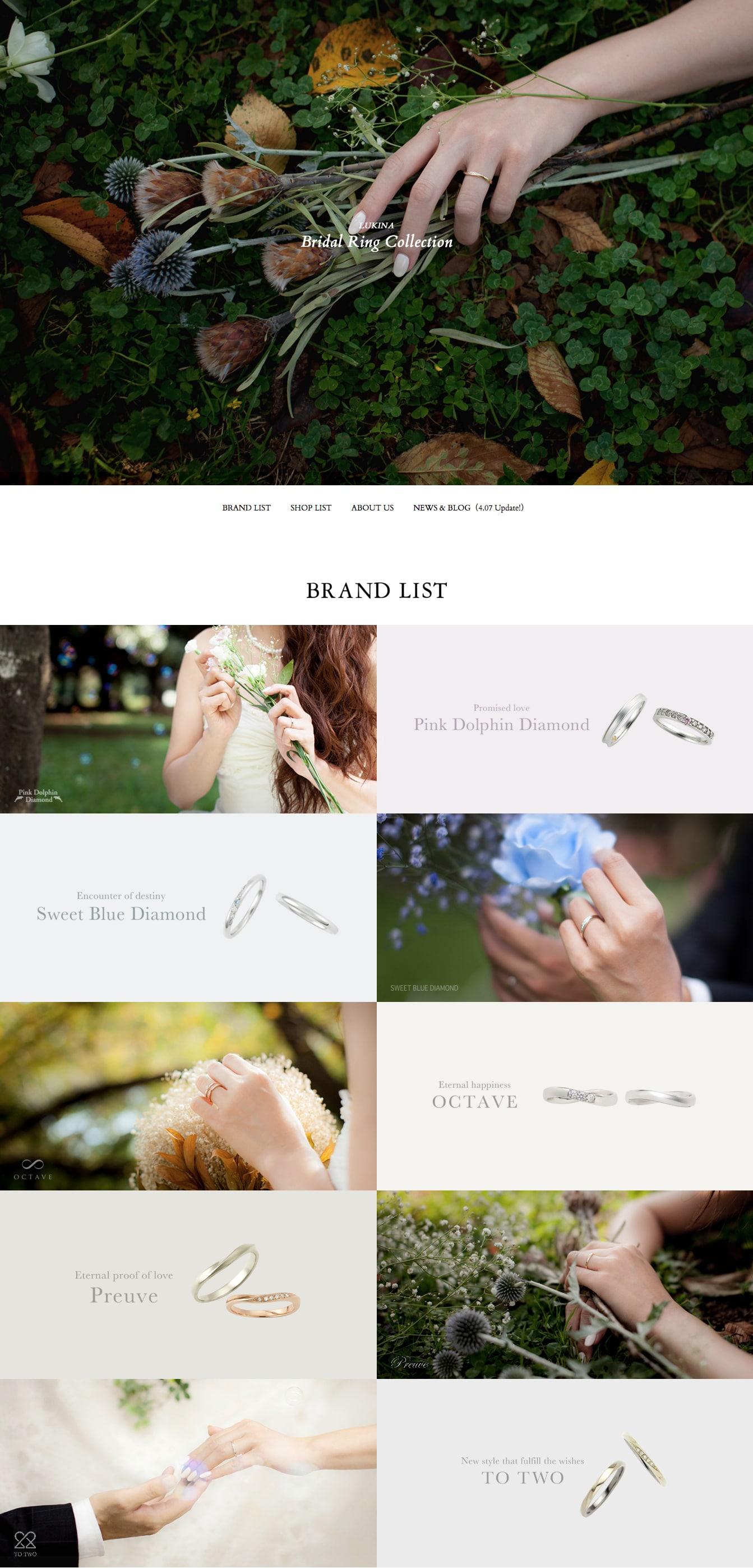 lukina_bridal01